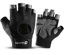 Перчатки для велосипеда  безпалые Kyncilor P0042 черные