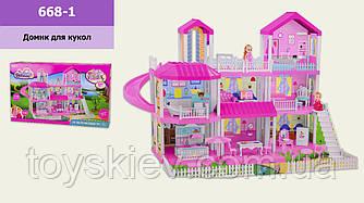 Домик 668-1 (1983091) (4шт) 3 этажа,мебель,2 куколки,лестница,аксес,свет,в кор.67*15,5*40 см