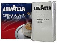 Кофе молотый Lavazza CREMAeGUSTO Gusto Classico 250г.