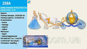 Карета 258A (18шт)  с куклой,лошадь ходит,звук, в кор.  44,5*12,5*22,5 см