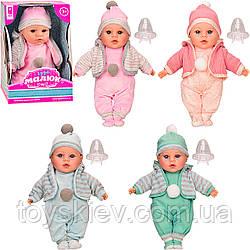 """Пупс """"Чудо малюк"""" PL519-1603N-ABCD (24шт) мягконабивной, 40 см, укр. чип,рассказывает сказку, 4 вида"""