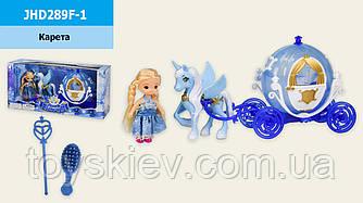 Карета JHD289F-1 (36шт) с лошадью, с куклой мини,р-р игрущки-29*7.5*15см, р-р куклы-11см, в кор. 37*