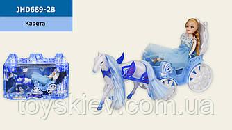 Карета JHD689-2B (60шт|2) с лошадью, с куклой-15см, р-р игрушки-24*7.5*22.5см, в кор. 30*9*20 см