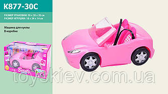 Машина для куклы  K877-30C (12шт|2)  в коробке 39.5*20*20 см