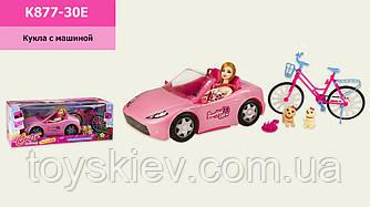 Машина для куклы  K877-30E (12шт|2) с куклой-29см, велосипедом, в кор. 55*20*20,5см, р-р машины – 34