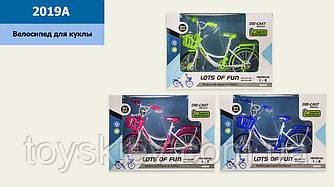 Велосипед для куклы 2019A (48шт|2) 3 цвета,металл.с платик.эл-ми, р-р игрушки – 19.5*6*13 см, в кор.