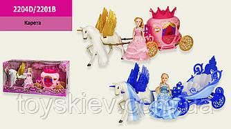 Карета 2204D|2201B (20шт|2) 2 вида,свет,кукла,аксессуары,р-р игрушки-38*10*19см, кукла-15см, в кор.4