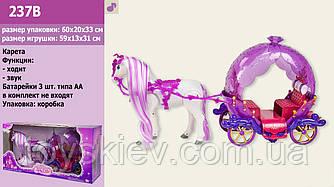 Карета 237B (6шт)  звук, лошадка ходит,в коробке 60*20*33,4 см