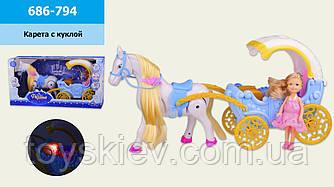 Карета 686-794 (24шт|2) музыка, свет,лошадка ходит,с куклой,в кор. 41*12*21 см, р-р игрушки – 38*11*