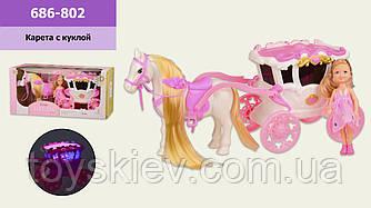 Карета 686-802 (24шт|2) с куклой,свет, звук, в кор.38*12.5*18 см, р-р игрушки – 36*11*16 см, р-р кук