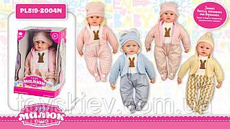 """Пупс """"Чудо Малюк"""" PL519-2004N (24шт) 4 вида,озв. укр.яз., кукла 50 см, в разобранной  кор. 25*27*36"""