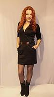 Платье женское (Черный)
