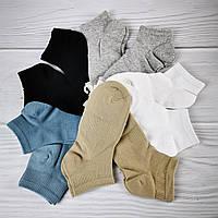 Носки мужские короткие М12 (размер 41-47)
