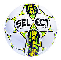 Мяч футзальный №4 SELECT FUTSAL SAMBA(W) (белый-зеленый-желтый)