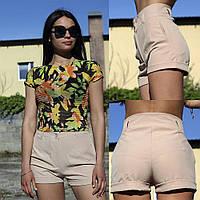 Женские классические шорты с подворотами на высокой посадке