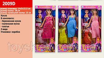 """Кукла""""Беременная"""" 2009D (72шт 2) 3 вида,платье, мал куколка, в кор.32*14*5см"""