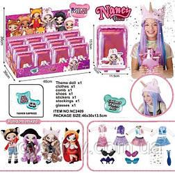 Игровой набор NC2409 (72шт) кукла с плюш мехов шапкой животного, 12 шт в диспл боксе, цена за 1 шт,