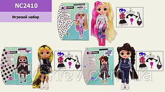 Игровой набор NC2410(48шт 2)3вида (по1 виду в дозе), кукла,упаковка-шкаф, аксесс. в компл., в кор. 3
