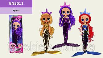 Игровой набор кукла BELA DOLLS GN5011 (144шт 2)  русалка , хвост в пайетках, 3 вида микс, в кор 10*5