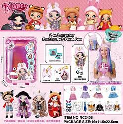 Игровой набор кукла NC2406 (60шт 2) кукла с плюш мехов шапкой животного, в кор, 16*11,5*22,5см