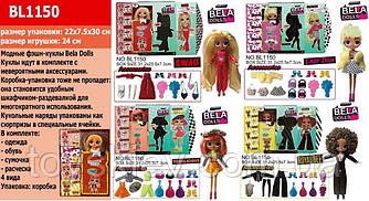 """Игровой набор с куклой """"Bela Dolls"""" BL1150 (60шт 2)Модные фешн куклы , 4 вида, h- кукол 27см,старшие"""