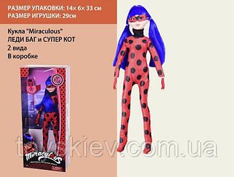"Кукла ""M"" 2129 (48шт 2) в кор.14*6*33см"