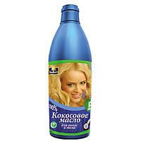 Кокосовое масло Parachute для волос и тела 100 мл