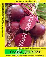 Семена свеклы «Детройт» 25 кг (мешок)