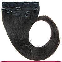 Натуральные славянские волосы на заколках 65-70 см 115 грамм, Черный №01В