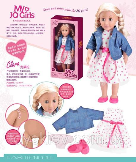 "Кукла ""A""  2050 (12шт 2) мягконабивная, руки- ноги  на шарнирах,  размер куклы 45 см , в кор.24*13*5"
