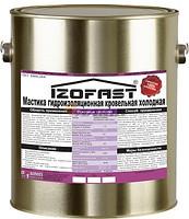 IZOFAST Мастика гидроизоляционная (20 кг)