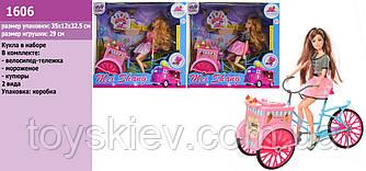 Лялька 1606 (1733197) (24шт|2) 2 види,велосипед з морозивом,аксес, в кор.35*12*32,5 см