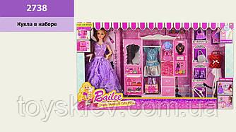 Кукла  2738 (1963373)  (18шт) шкаф,одежда,аксессуары,в кор.59*9*33,5 см, р-р игрушки – 29 см