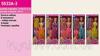 Кукла  5533A-3 (144шт|2) 5 видов, с набором платьев, в кор.32,5*4*13см