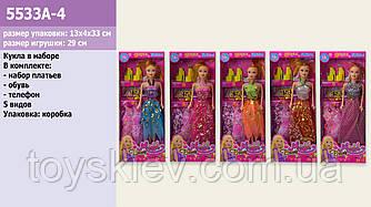 Кукла  5533A-4 (144шт|2) 5 видов, набор платьев и т уфли, телефончик, в кор.33*4*13 см