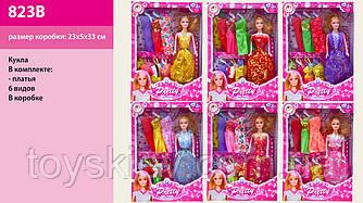 Кукла  823B (84шт|2) 6 видов, с набором платьев, в кор.23*5*33см