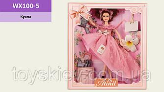 Кукла  WX100-5 (1858066) (36шт|2) с аксессуарами,в кор. – 31*6.5*34 см, р-р игрушки – 29 см