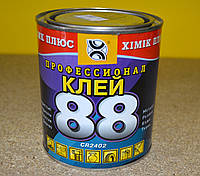 Многофункциональный контактный клей  для различный материалов 88 СR2402 Химик-Плюс (620 г)
