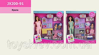 "Кукла ""Б"" JX200-91 (24шт|2) 2 вида, с аксессуарами,щарнирная, р-р игрушки – 29 см, в кор. 32*6*35 см"