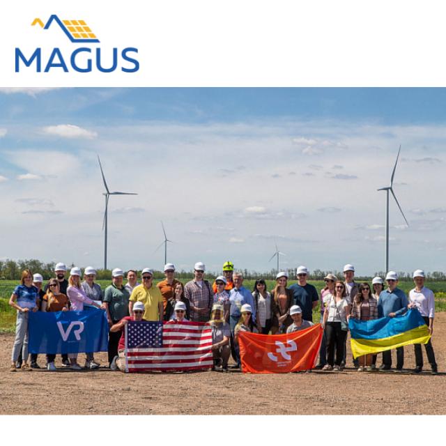 В Белгород-Днестровском районе Одесской области планируют построить ветровую электростанцию мощностью 60,05 МВт.