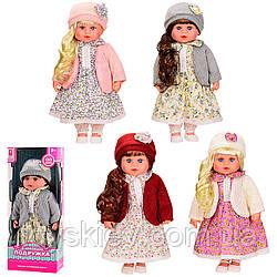 """Лялька """"Найкраща подружка"""" PL519-1601N (24шт) 4 віді, озв. укр.яз. 40 см, в кор.15*10*42"""