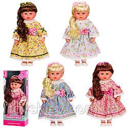 """Лялька """"Найкраща подружка"""" PL519-1602N (24шт) 4 віді, озв. укр. яз., 40 см, в розібраної кор. 15*10*"""