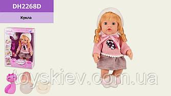 Лялька опції DH2268D (24шт 2)п'є-піс,пляшечка,пустушка,в кор.26*11*36 см,р-р іграшки – 30 см