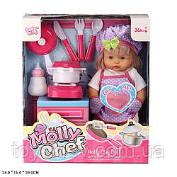 Лялька опції LD68011A (18шт 2) п'є-піс, 12 звуків,посуд ,в коробці 34*15*39 см