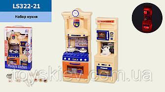 Кухня LS322-21 (1944887) (36шт|2) свет,звук,газ. плита,мойка,посуда,в кор. 37,9*23,7*8,5 см
