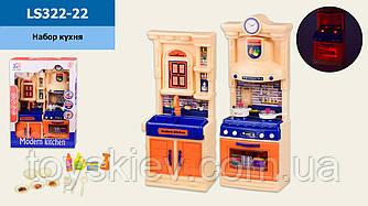 Кухня LS322-22 (1944888)(36шт|2) свет,звук,газ. плита,мойка,посуда,в кор. 27,6*8,5*37,9 см