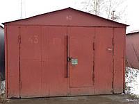 Сборно разборный металлический гараж