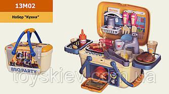 "Набір ""Барбекю"" 13M02 (1981200) (36шт|2) світло,звук,вода,посуд,продукти,в чемодане24,5*18*14,2 см"