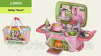 "Набір ""Кухня"" 13M05 (1981206) (36шт|2) світло,звук,пар,вода,посуд,продукти,у валізі 24,5*18*14,2 з"