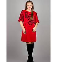 Платье Каролина красный р.46-52